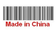 made in cina